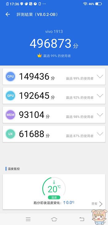 nEO_IMG_Screenshot_20191025_173628.jpg