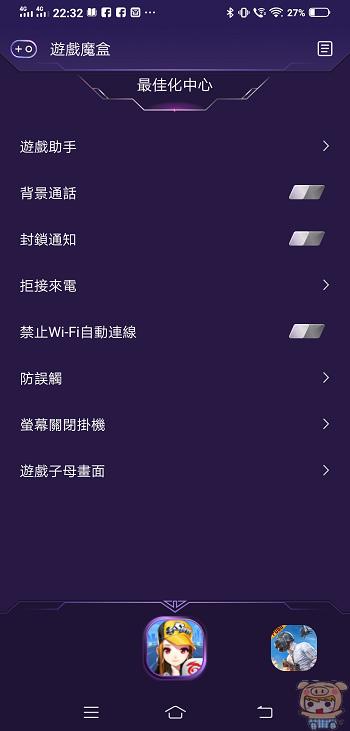nEO_IMG_Screenshot_20191106_223252.jpg