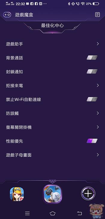 nEO_IMG_Screenshot_20191106_223249.jpg