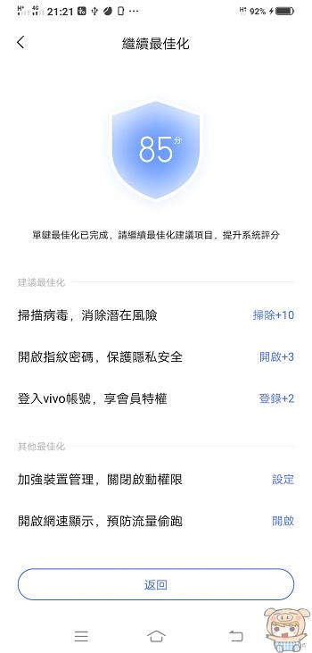 nEO_IMG_Screenshot_20191114_212131.jpg
