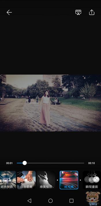 nEO_IMG_Screenshot_20191118_012916_com.huawei.videoeditor.jpg