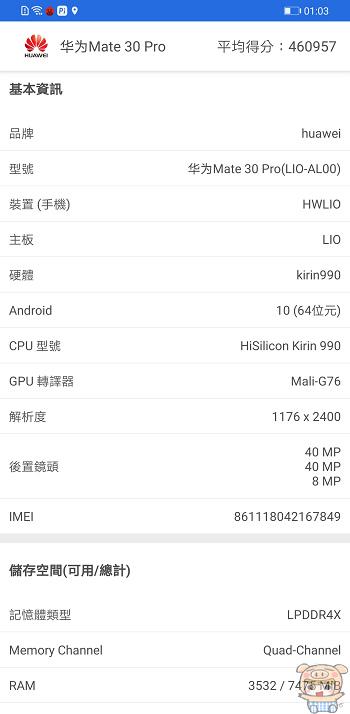 nEO_IMG_Screenshot_20191103_010321_com.antutu.ABenchMark.jpg