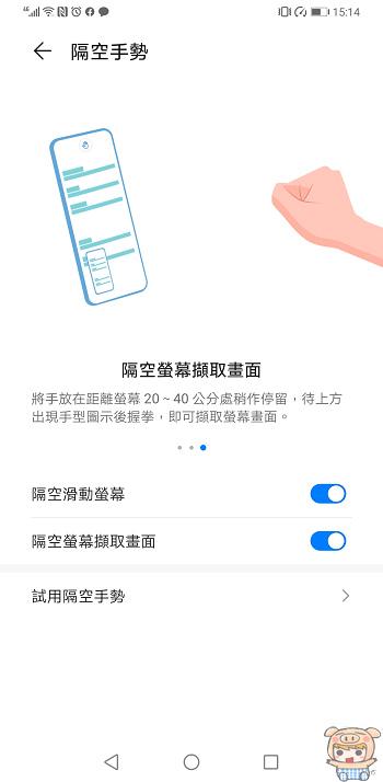 nEO_IMG_Screenshot_20191118_151416_com.huawei.motionservice.jpg