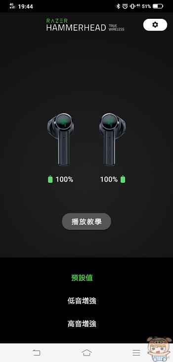 nEO_IMG_Screenshot_20191216_194445.jpg