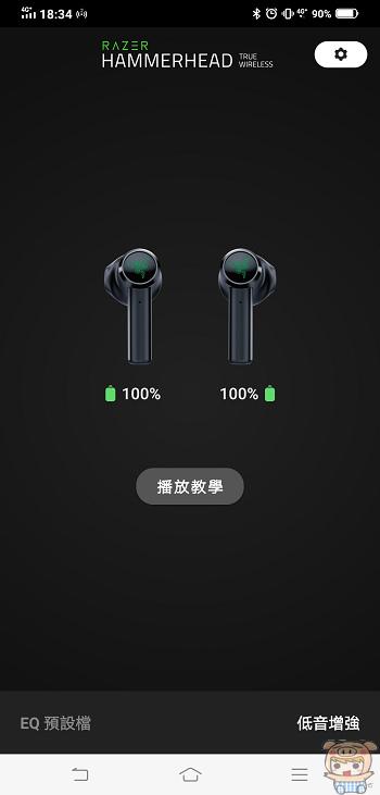 nEO_IMG_Screenshot_20191219_183449.jpg