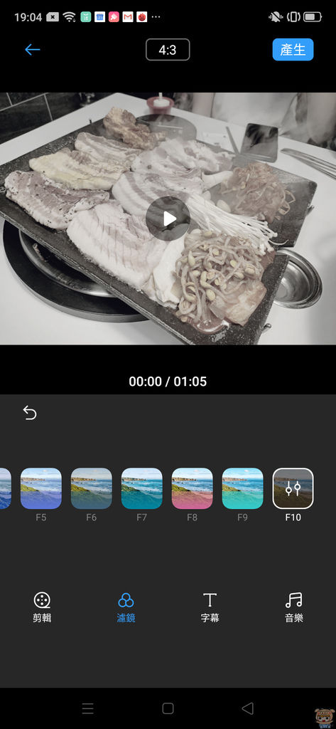 nEO_IMG_Screenshot_2020-01-15-19-04-12-70.jpg