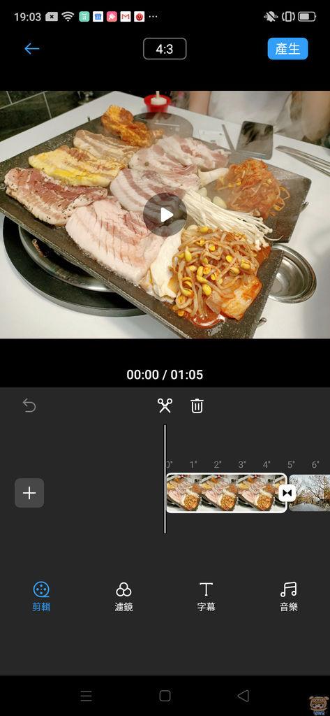 nEO_IMG_Screenshot_2020-01-15-19-03-43-61.jpg