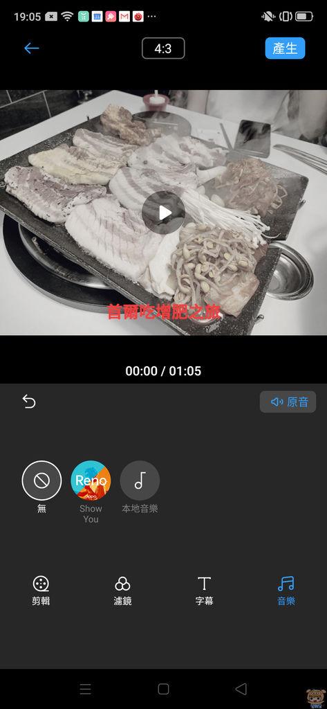 nEO_IMG_Screenshot_2020-01-15-19-05-09-45.jpg