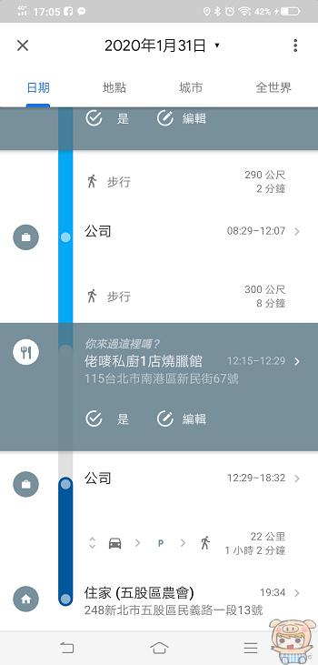 nEO_IMG_Screenshot_20200208_170544.jpg