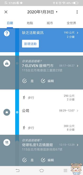 nEO_IMG_Screenshot_20200208_170539.jpg