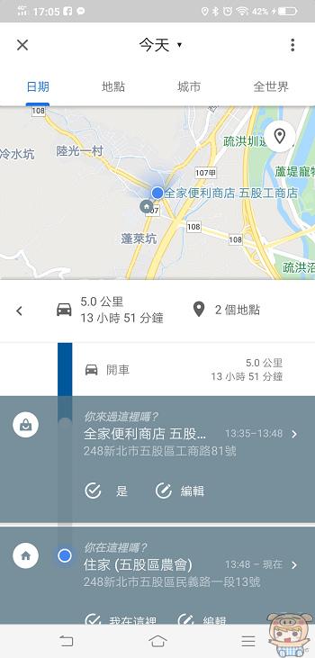 nEO_IMG_Screenshot_20200208_170507.jpg