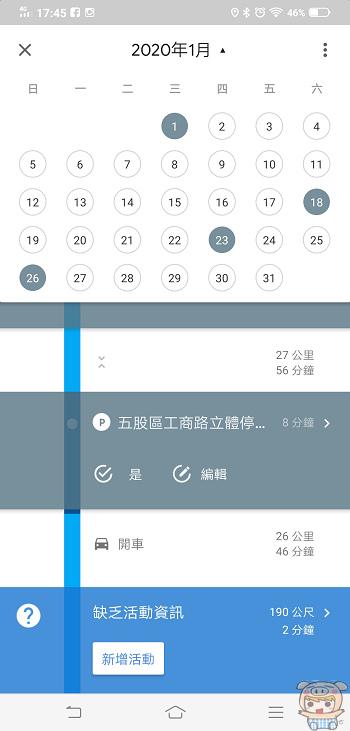 nEO_IMG_Screenshot_20200208_174500.jpg