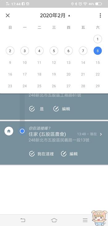 nEO_IMG_Screenshot_20200208_174446.jpg