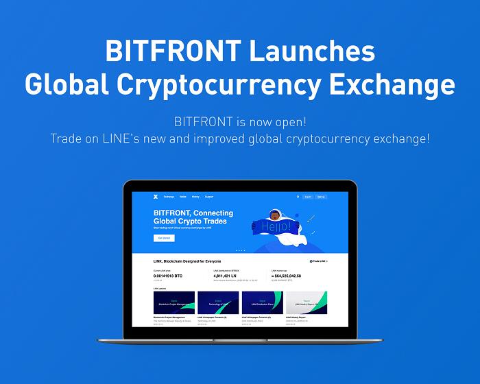 nEO_IMG_【圖1】LINE旗下數位貨幣交易所BITFRONT於美國正式上線.jpg