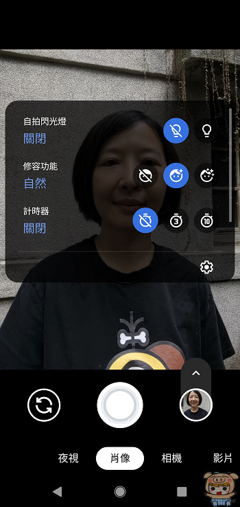 nEO_IMG_Screenshot_20200215-141417.jpg