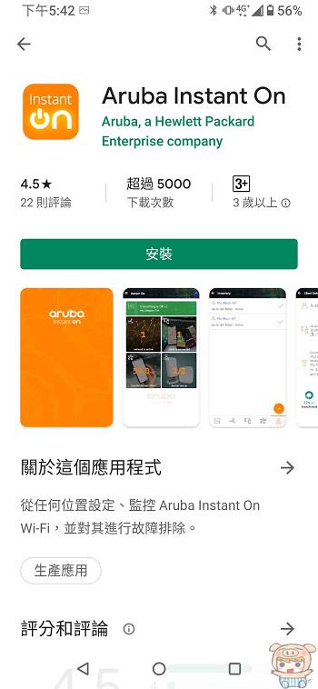 nEO_IMG_Screenshot_20200307-174300217.jpg