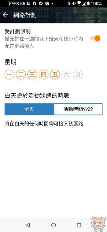 nEO_IMG_Screenshot_20200308-155510659.jpg