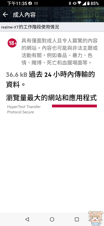 nEO_IMG_Screenshot_20200308-233537757.jpg