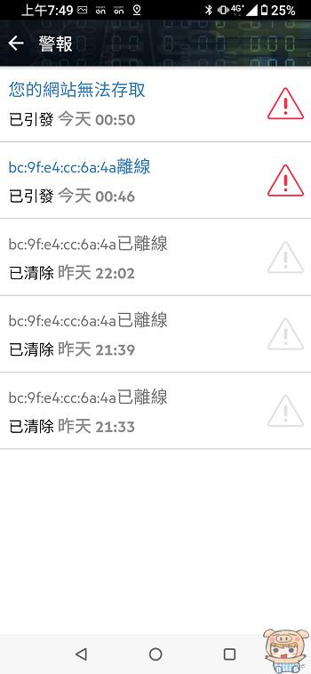 nEO_IMG_Screenshot_20200310-074910343.jpg