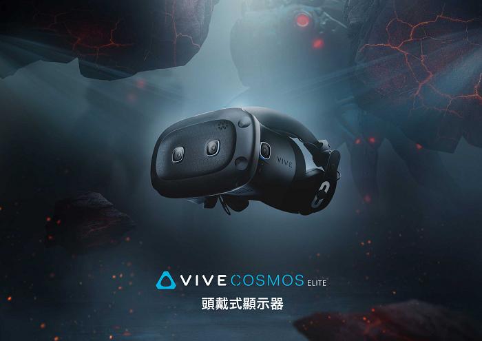 nEO_IMG_HTC新聞圖檔(VIVE Cosmos Elite 單獨頭戴式顯示器KV).jpg