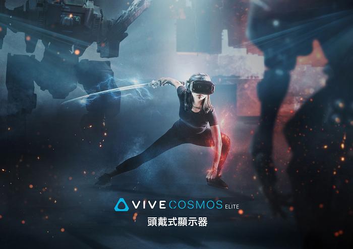 nEO_IMG_HTC新聞圖檔(VIVE Cosmos Elite 單獨頭戴式顯示器KV2).jpg