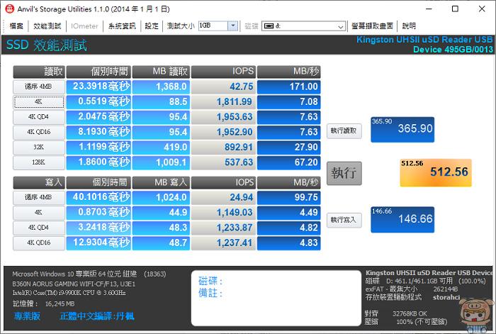 nEO_IMG_2020-04-12_124037.jpg