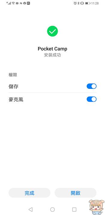nEO_IMG_Screenshot_20200413_112840_com.android.packageinstaller.jpg