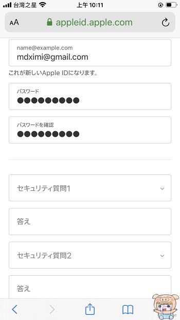 nEO_IMG_IMG_0003.jpg