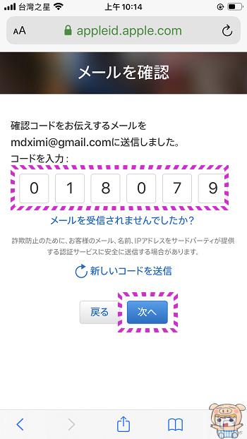 nEO_IMG_IMG_0008.jpg