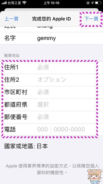 nEO_IMG_IMG_0014.jpg