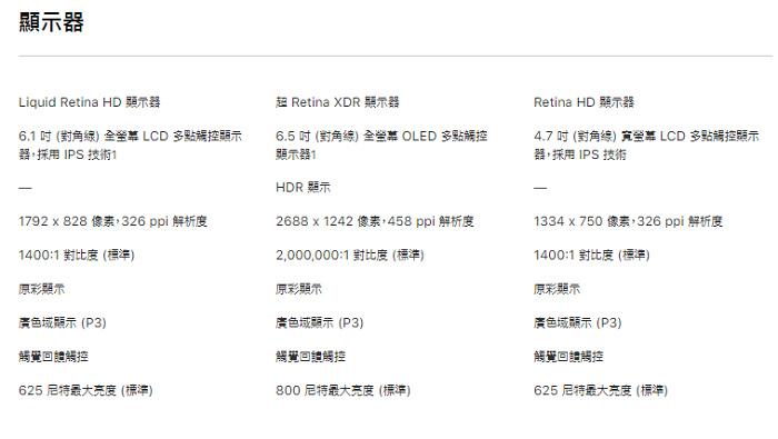 nEO_IMG_2020-04-16_111643.jpg