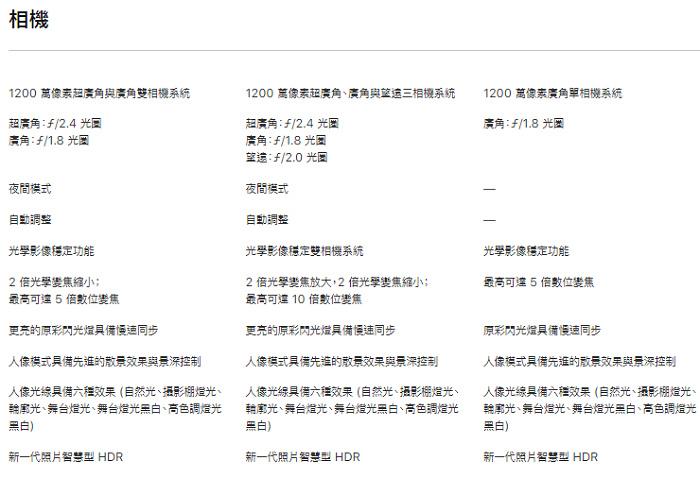 nEO_IMG_2020-04-16_112231.jpg
