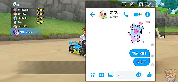 nEO_IMG_Screenshot_20200514_164001_7fe6ae8301bded2df67aed5c5a9bffdb.jpg