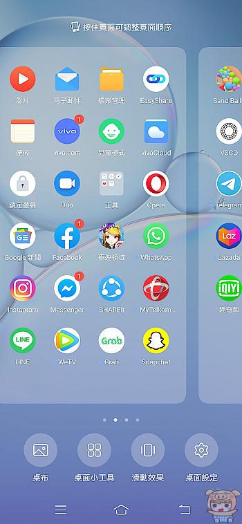 nEO_IMG_Screenshot_20200514_164827.jpg