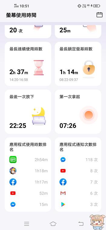 nEO_IMG_Screenshot_20200513_214256.jpg