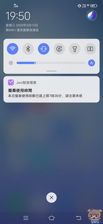 nEO_IMG_Screenshot_20200513_195059.jpg