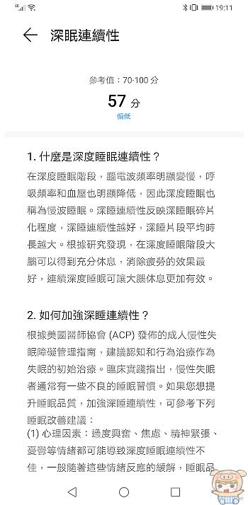 14 (3).jpg