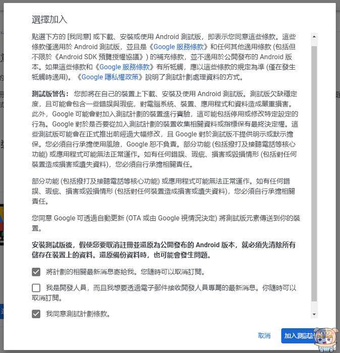 nEO_IMG_2020-06-11_141639.jpg