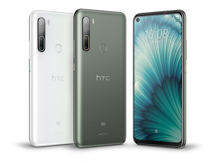 nEO_IMG_HTC U20 5G(晶岩白%26;墨晶綠).jpg