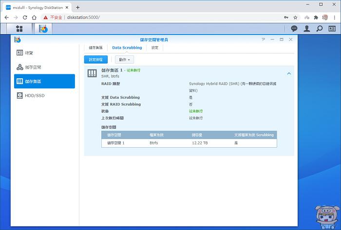 nEO_IMG_2020-06-18_100002.jpg