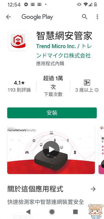 nEO_IMG_Screenshot_20200706-005446.jpg