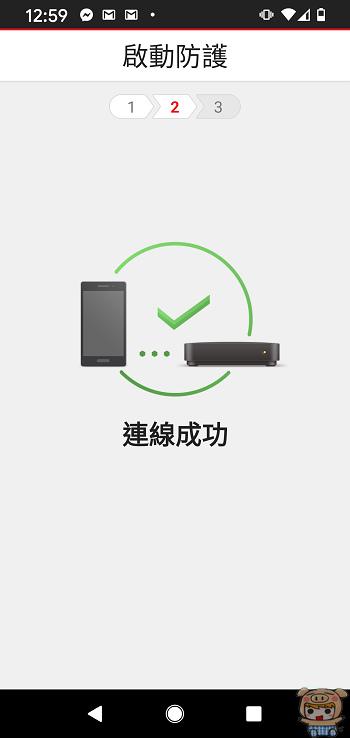 nEO_IMG_Screenshot_20200706-005913.jpg