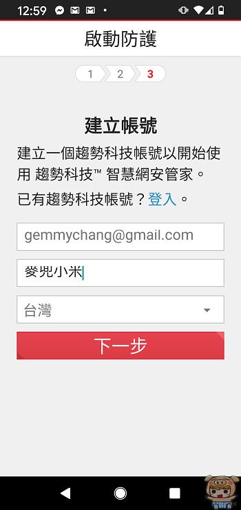 nEO_IMG_Screenshot_20200706-005943.jpg