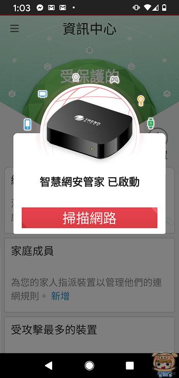nEO_IMG_Screenshot_20200706-010353.jpg