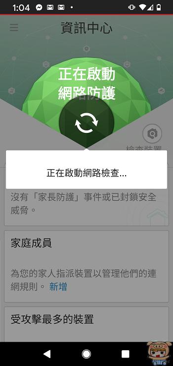 nEO_IMG_Screenshot_20200706-010403.jpg