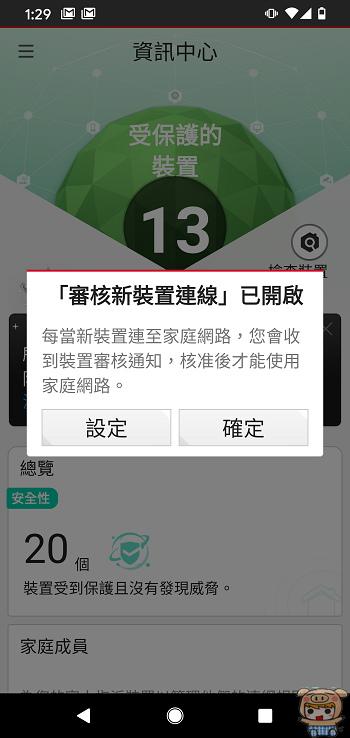 nEO_IMG_Screenshot_20200706-132904.jpg