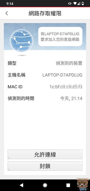 nEO_IMG_Screenshot_20200706-211456.jpg