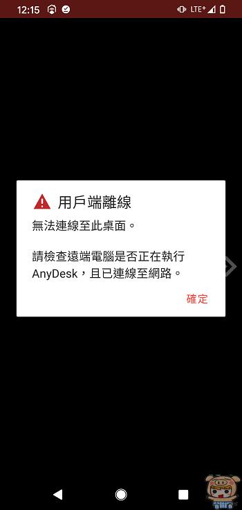 nEO_IMG_Screenshot_20200707-001509.jpg