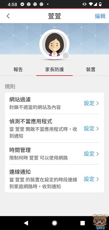 nEO_IMG_Screenshot_20200706-165807.jpg