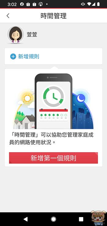 nEO_IMG_Screenshot_20200707-150258.jpg